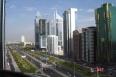 Modern_Dubai_Tour.jpg