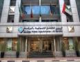 hotelappartments/Barsha-38.jpg