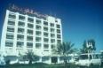 Ajman_Beach_Hotel.jpg